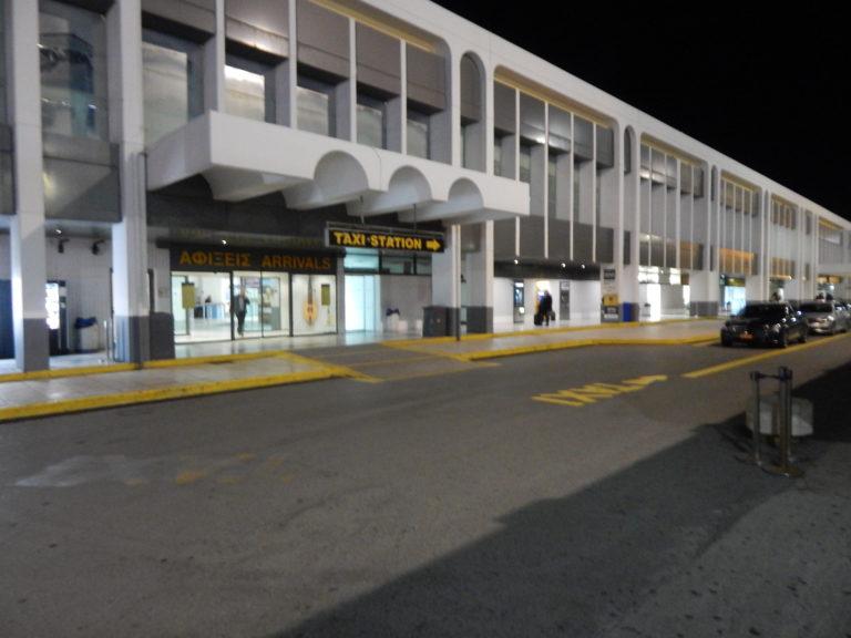 Αεροδρόμιο Ηρακλείου ενοικιάσεις αυτοκινήτων
